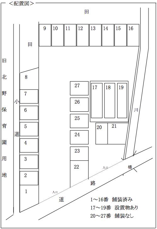 堀田第4駐車場-配置図