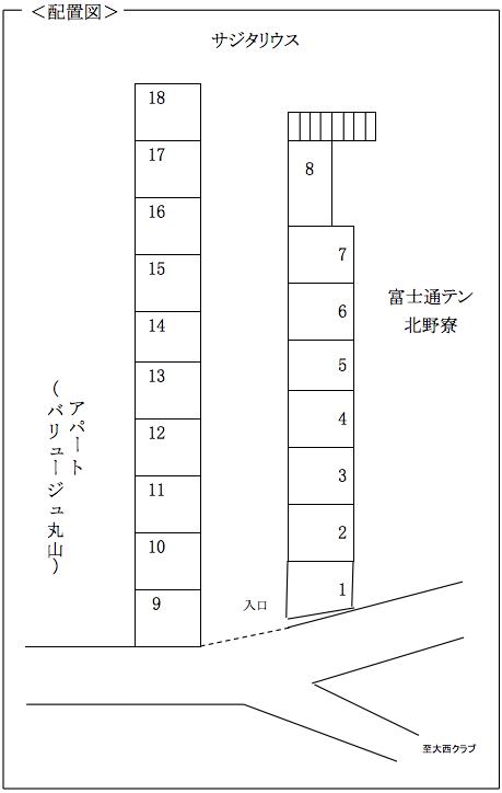堀田第5駐車場-配置図