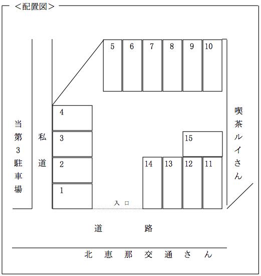 堀田第2駐車場-配置図