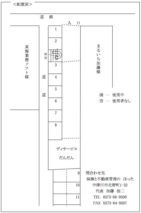 堀田第9駐車場-配置図