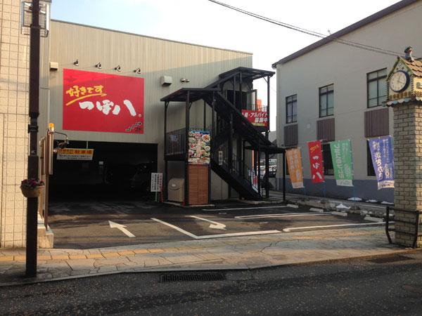 中津川市の空き家・空き地の有効利用。不動産と駐車場でお困りの方へ。ほった不動産管理サポートがお届けする中津川駅周辺の第9駐車場の情報はこちらです。