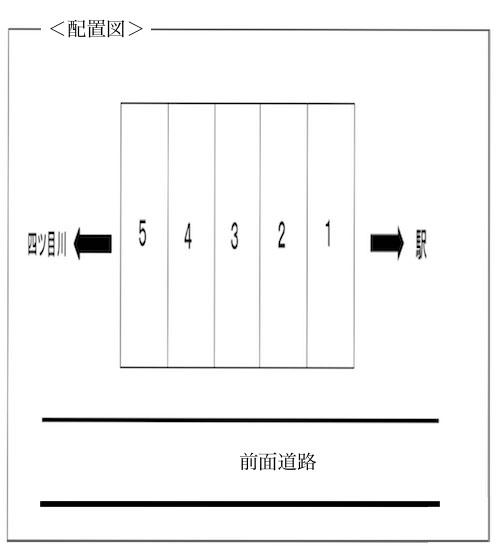 堀田第14駐車場-配置図
